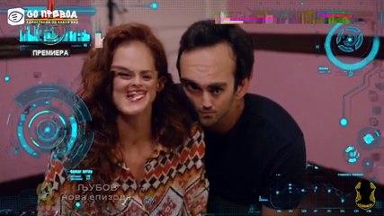 Ljubov 28 epizoda 1-del