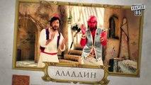 Несколько Друзей Ивана - пародия 11 Друзей Оушена _ Сказки У в Кино, комедия 2017-cSeRS_VKntI