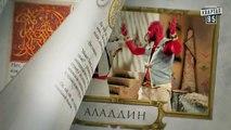 Пила - Игра на Вышивание - пародия на фильм Пила _ Сказки У в Кино, комедия 2017-yqqVkEUehkc