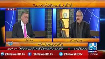 Nawaz Family Giving advice to Nawaz Sharif to give resign - Ch Ghulam Hussain reveals