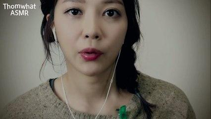 Haircut & Shampoo Role play ASMR 한국어 헤어컷 롤플레이(English subs) (Binaural)