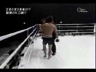 Buakaw vs yoneda - www.fightway.fr