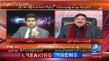Shaeikh Rasheed Responds On IRI Survey Report In Favour Of PMLN