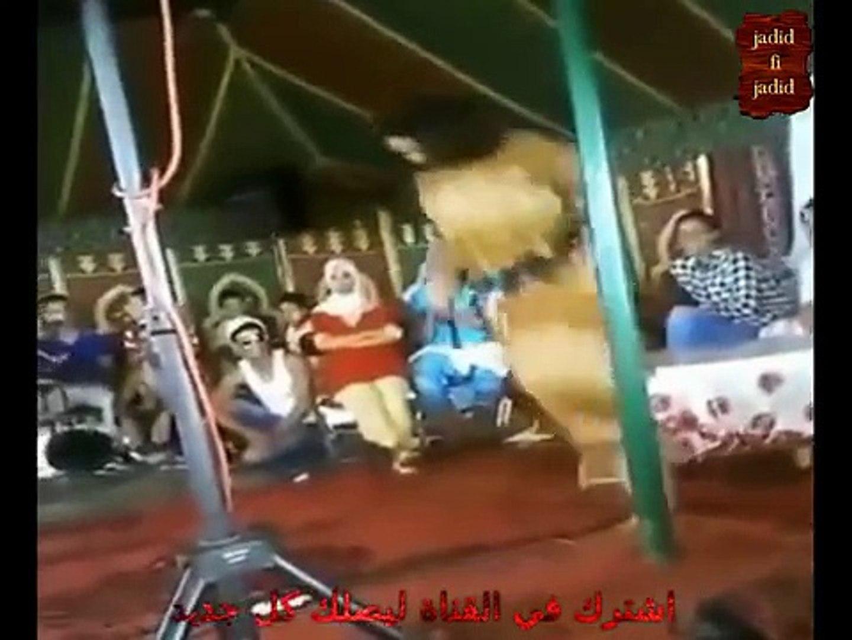 احلى رقص مغربي جامد - نايضة شطيح ورديح  2017 -jadid ra9s cha3bi