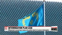 Independent counsel mulling options after leak of interrogation plan