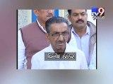 Kutch: Naliya Gangrape Case ; One more accused arrested - Tv9 Gujarati