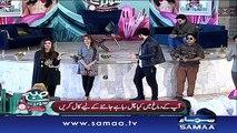 Subah Saverey Samaa Kay Saath | SAMAA TV | Madiha Naqvi | 08 Feb 2017