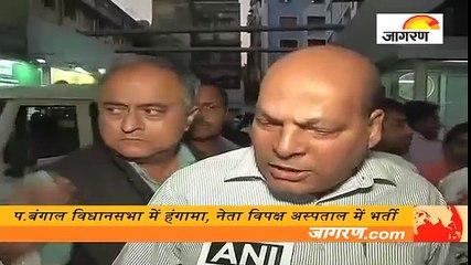 प.बंगाल विधानसभा में हंगामा, नेता विपक्ष अस्पताल में भर्ती