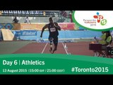 Day 6 | Athletics | Toronto 2015 Parapan American Games