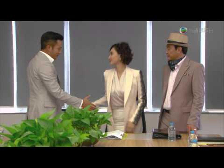 風雲天地 - 第 28 集預告 (TVB)