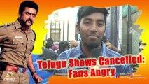 Suriya fans angry as S3 Telugu morning shows cancelled   S3 Yamudu 3   #S3Yamudu3   #Si3   Singam 3