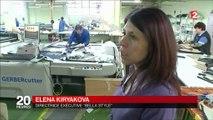 Bulgarie : l'atelier textile de l'Europe