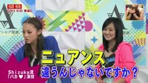 【E-girls】 SHIZUKAの演技がすごくいいと思った動画!!!