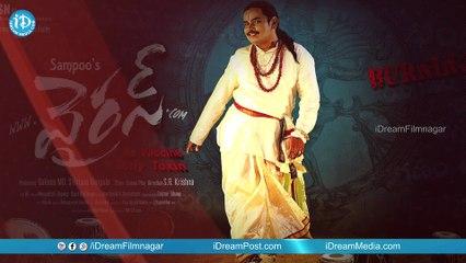 Sampoornesh Babu Virus Movie First Look Poster