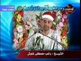 راغب مصطفى غلوش - سورة الأحزاب قمة الروعه