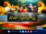 Islamabad United and Peshawar Zalmi to clash in PSL opening match