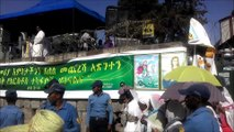 Ethiopian Orthodox Tewahedo Timket Celebration -Kana zegelila -1
