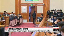 Constitutional Court holds 12th hearing in impeachment trial