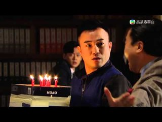愛‧回家 - 第 759 集預告 (TVB)