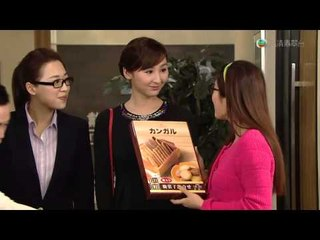 愛‧回家 - 第 761 集預告 (TVB)