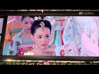 武則天 - 第 04 集預告 (TVB)