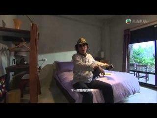 華麗轉身 - 第 08 集預告 (TVB)