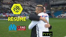Olympique de Marseille - EA Guingamp (2-0)  - Résumé - (OM-EAG) / 2016-17
