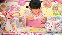 Baby Doll Rabbit Ambulance Coréenne Poupée Corolle Malade-EA507aOWWA0