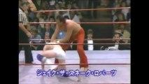 Mike Von Erich/Billy Jack Haynes vs Jake Roberts/Gino Hernandez (WCCW December 25th, 1984)