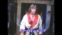 Ric Flair vs Kerry Von Erich (WCCW December 25th, 1984)