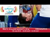 Men's -54 kg and women's -45 kg | 2015 IPC Powerlifting Asian Open Championships, Almaty