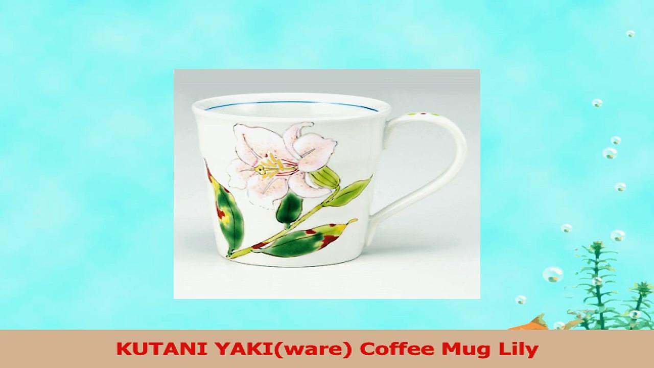 KUTANI YAKIware Coffee Mug Lily ad23d39f
