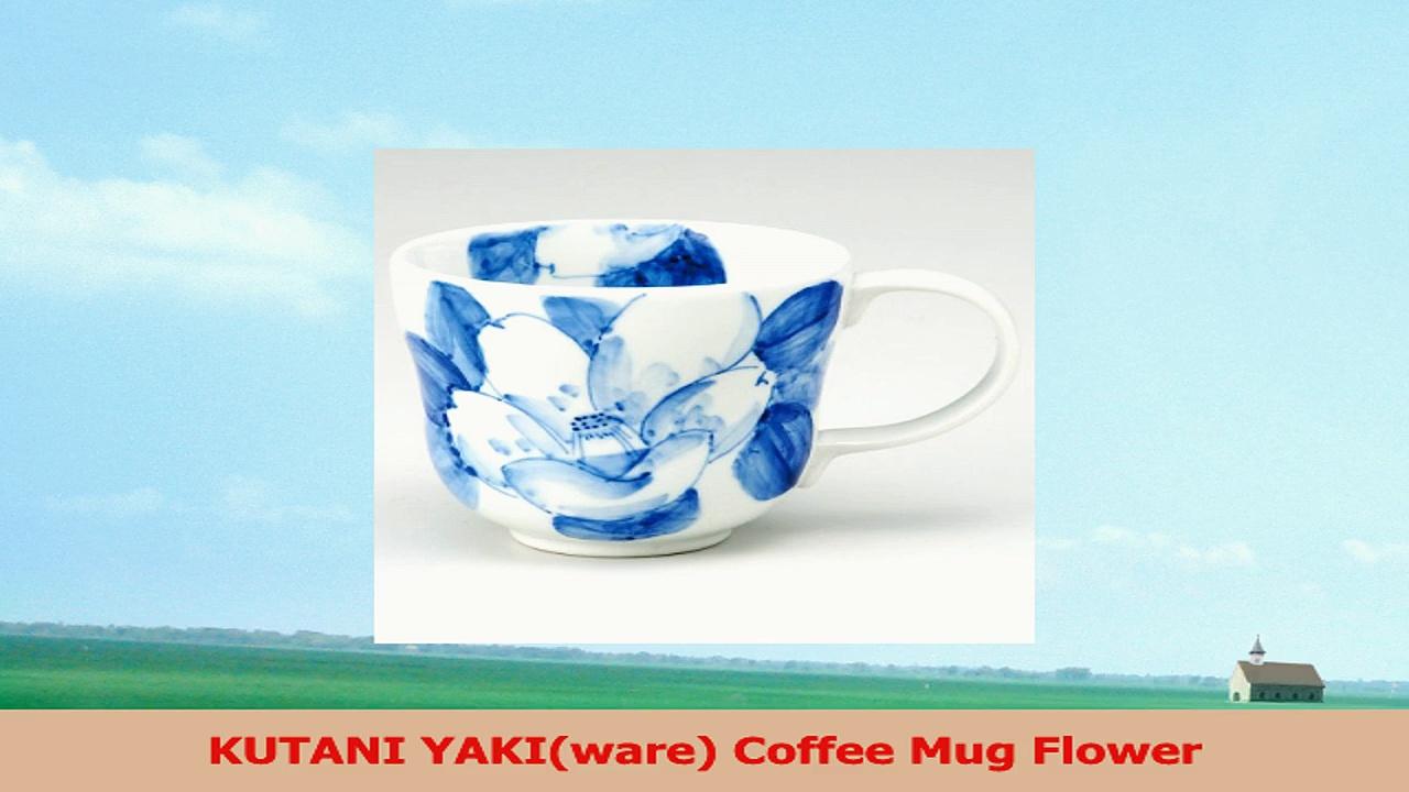 KUTANI YAKIware Coffee Mug Flower 9f4b7cee