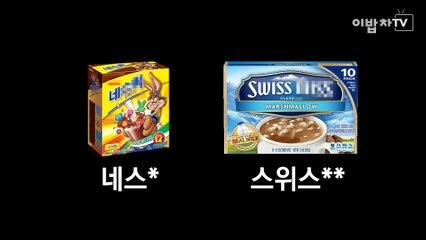 핫초코스틱│카페맛을 집에서│2분쿠클