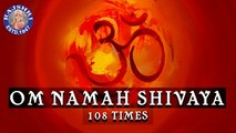 108 Times Chanting | Shiva Mantra Meditation - video dailymotion