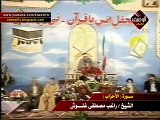 راغب مصطفى غلوش سورة الأحزاب حفلة خارجية