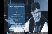Zakat ka Lughvi Maana o Mafhoom (Part 1) [Speech Shaykh-ul-Islam Dr. Muhammad Tahir-ul-Qadri]