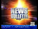 Waqtnews Headlines 11:00 AM 12 February 2017