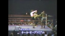 Bruiser Brody vs Kamala (St. Louis January 25th, 1985)