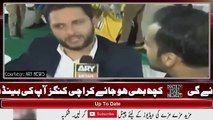 Waseem Badami Asked Shahid Afridi Khan A Quastion And What Was The Reply From Afridi