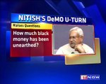 Nitish Kumar Takes A U-Turn On Demonetisation Drive