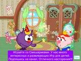 Смешарики ИГРА Прохождение Нюша Принцесса ПОЛНАЯ ВЕРСИЯ Прохождение new года