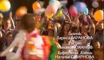 Принцесса цирка 48 серия из 115 2007
