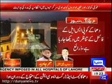 Is the lahore blast a message for those who want PSL final in Lahore