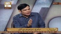 Kitab o Qalam - Topic - Musnad-e-Imam Ahmad Bin Hanbal