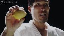 篠原信一、正拳突きや背負い投げで196個のレモンを粉砕 缶チューハイ『-196℃ ストロングゼロ』WEBムービー「凍結レモンまるGOD粉砕196手」-uCts3EgY_HA