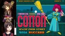 Fantastic Night Dreams: Cotton [Stream] Pierres aux reins