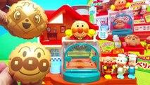 アンパンマン アニメ おもちゃ おしゃべりパン工場 パンがふくらむ楽しいおもちゃ おいしいパンはいかがですか〜? パンこうじょうハウス Anpanman Toy-UgkHXmDHy70