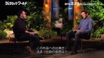 2.24(水)発売「ジュラシック・ワールド」 特典映像一部先行初公開!