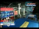 Super dunk chinois i sont fou